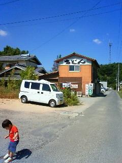 徳島キャンプ〜讃岐うどん
